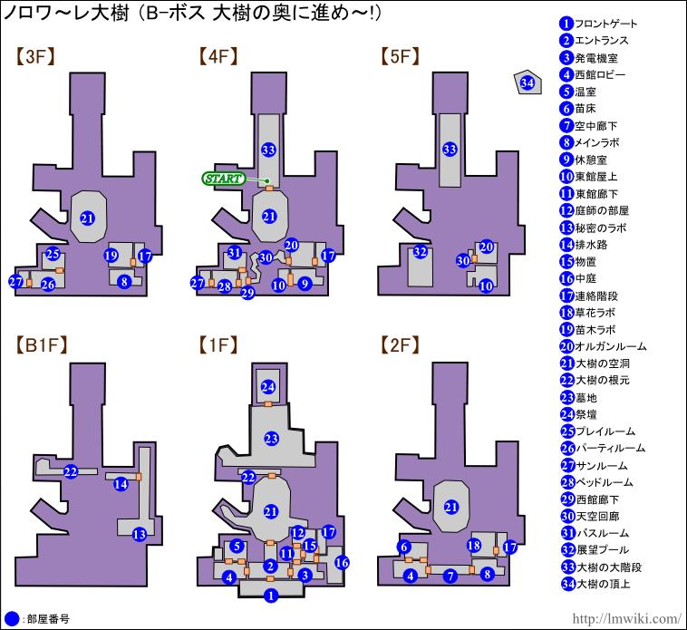 ノロワーレ大樹「B-ボス 大樹の奥に進め~!」マップ