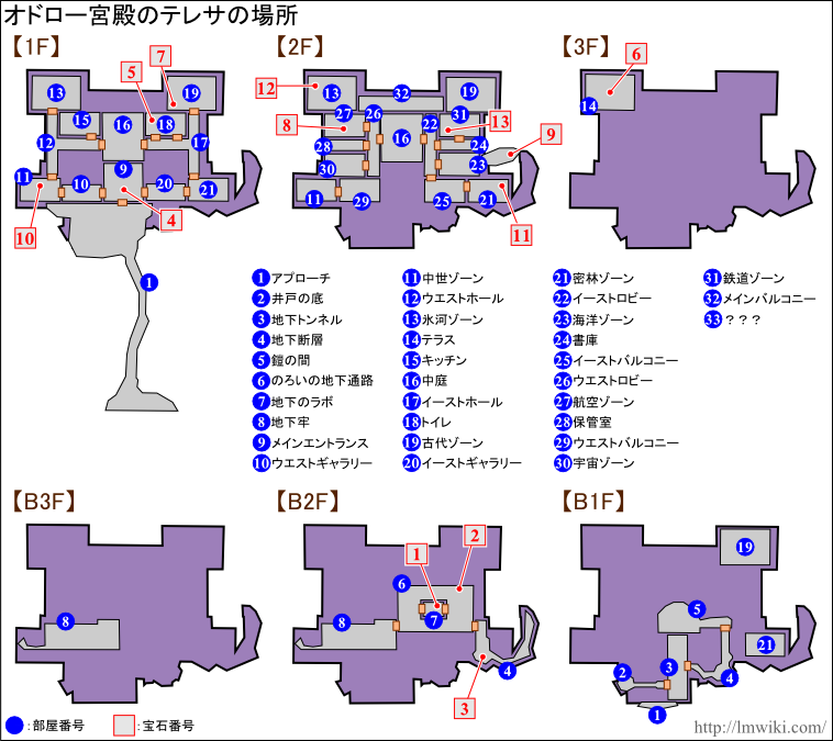 オドロ~宮殿 宝石マップ